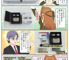 scs-uda_manga_wf-1000xm3_review_1564_001