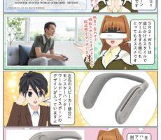 scs-uda_manga_srs-ws1_mhwi_1589_001