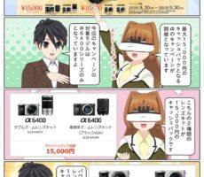 scs-uda_manga_startup_alpha_1600_001