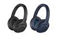 重低音とノイキャンに対応 EXTRA BASS シリーズの<br />『WH-XB900N』などワイヤレスヘッドホン4機種発売