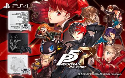 PlayStation 4『ペルソナ5 ザ・ロイヤル』 Limited Editio