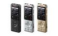 マイク感度調整・背景ノイズ低減してクリアに<br />録音するICレコーダー UX570Fシリーズ発売