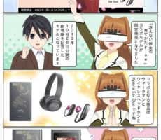 scs-uda_manga-sony-saenai-heroine-1636_001