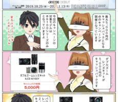 scs-uda_manga_startup_alpha_1621_001