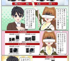 scs-uda_manga_startup_alpha_1639_001