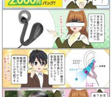scs-uda_manga-sbh82d_cashback-2019w-1652_001