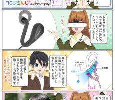 scs-uda_manga-sbh82d_nijisanji-1648_001