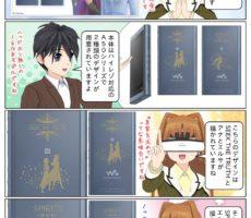 scs-uda_manga-walkman-anayuki2-1656_001