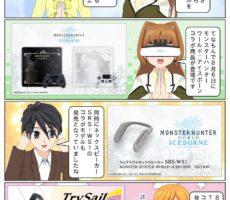 scs-uda_manga-sony-original-1672_001