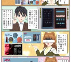 scs-uda_manga-walkman-original-1660_001