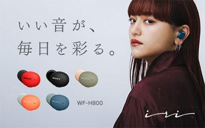 iri × WF-H800|LOVE MUSIC