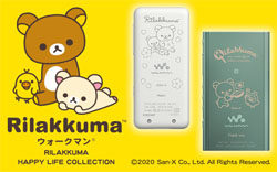ウォークマン RILAKKUMA HAPPY LIFE COLLECTION