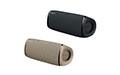 新開発「X-Balanced Speaker Unit」搭載の<br />EXTRA BASSシリーズワイヤレススピーカー発売