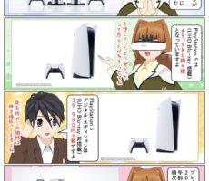 PS5 の発売日が2020年11月12日(木)に決定!販売価格は39,980円+税~