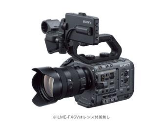 ILME-FX6VK
