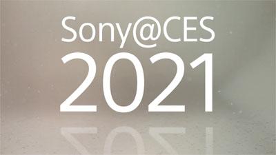 「CES 2021」 ソニー デジタルプレスイベント