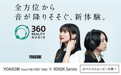 YOASOBI from THE FIRST TAKE × 1000X Series