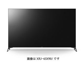 XRJ-55X90J