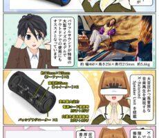 ソニー ワイヤレスポータブルスピーカー SRS-XG500 が発売。X-Balanced Speaker Unit 搭載