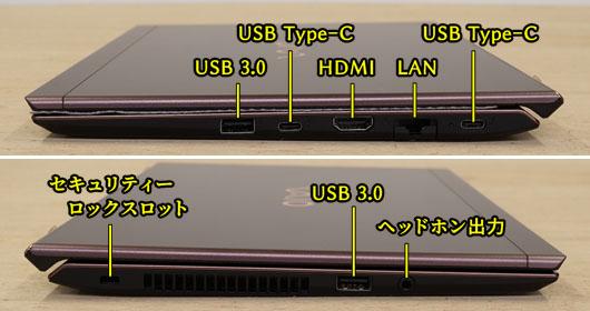 VAIO SX12 VJS1241 接続端子