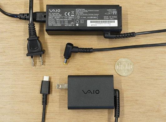 VAIO Z 勝色特別仕様のACアダプター