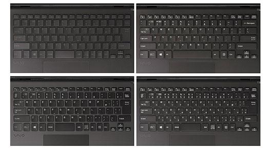 VAIO Z 勝色特別仕様のキーボード 英字配列